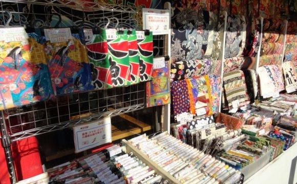 Japanese fabric designers